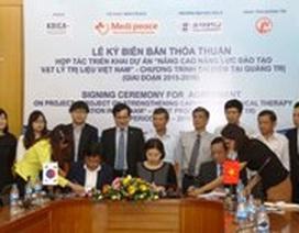 Hàn Quốc hỗ trợ gần 600.000 USD nâng cao chất lượng đào tạo vật lí trị liệu