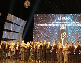 65 doanh nghiệp nhận Giải thưởng Chất lượng Quốc gia 2014