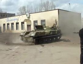 Xe bọc thép drift ở Ukraine