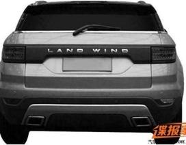 Xe Trung Quốc nhái Range Rover Evoque?