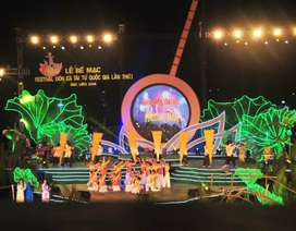 Festival góp phần đưa nghệ thuật đờn ca tài tử tỏa sáng