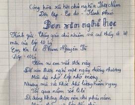 Đơn xin nghỉ học bằng thơ lục bát của học sinh lớp 10
