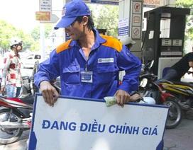 Giá xăng giảm gần 500 đồng/lít từ 12 giờ trưa nay
