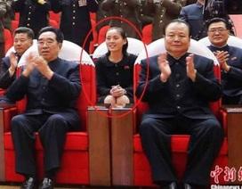 Em gái ông Kim Jong-un đã kết hôn và gia nhập chính trường