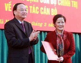 Chủ tịch HĐND Hà Nội làm Phó Trưởng Ban Dân vận Trung ương