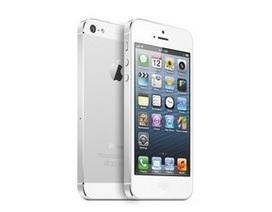 Những điểm cộng trên iPhone 5