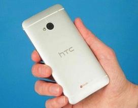 """HTC One """"phiên bản đặc biệt"""" giá 599 USD"""