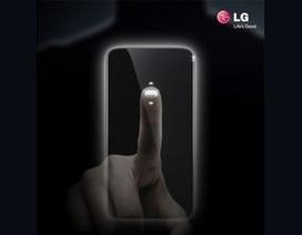 """LG tung clip hấp dẫn để """"úp mở"""" về smartphone G2"""