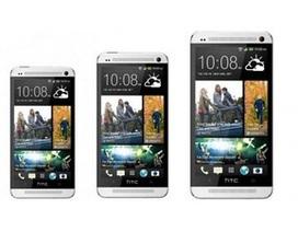 """HTC tung clip """"úp mở"""" về smartphone cỡ """"khủng"""" HTC One Max"""