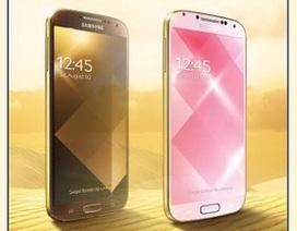 Samsung cũng ra mắt Galaxy S4 bản màu vàng như iPhone 5S