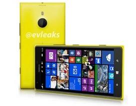 """Nokia ra mắt smartphone màn hình cỡ lớn cấu hình """"khủng"""" ngày 26/9?"""