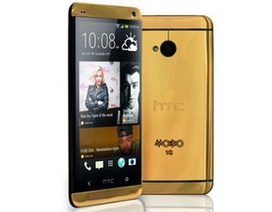 HTC ra mắt smartphone One với lớp vỏ bằng vàng thật