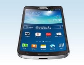 Lộ diện ảnh chính thức smartphone màn hình cong của Samsung