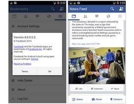 Lộ giao diện khác lạ của ứng dụng Facebook cho Android