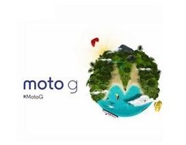 Motorola tổ chức sự kiện ngày 13/11 để giới thiệu smartphone mới