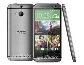 HTC dọa trừng phạt người làm rò rỉ thông tin về smartphone M8