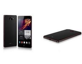 Pantech sẽ là hãng smartphone đầu tiên dùng chip siêu tốc Snapdragon 805