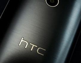 HTC One M8 Prime sẽ chống thấm nước và có vỏ bằng chất liệu đặc biệt