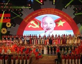 """Dạ hội """"Sắt son niềm tin"""" chào mừng thành công Đại hội XII của Đảng"""