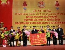 Ngành Giáo dục Hà Nội đón nhận Huân chương Độc lập hạng Nhất