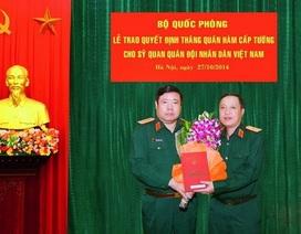 Vụ trưởng Vụ Giáo dục Quốc phòng được thăng hàm Thiếu tướng