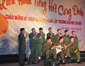 ĐH Hà Nội kỷ niệm 55 năm thành lập và đón nhận bằng khen Chính phủ