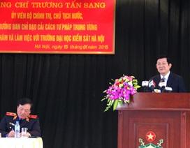 Chủ tịch nước làm việc với Trường Đại học Kiểm sát Hà Nội