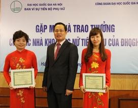 Vinh danh 2 nữ giảng viên có thành tích nghiên cứu khoa học xuất sắc