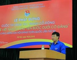 """Phát động cuộc thi sáng tác tranh cổ động """"Tuổi trẻ Việt Nam tự hào tiến bước dưới cờ Đảng"""""""