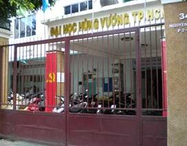 Trường ĐH Hùng Vương TPHCM chưa có hiệu trưởng
