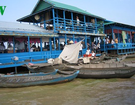 Trường Việt Nam ở Biển Hồ