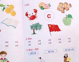 Vụ sách in cờ Trung Quốc: Có phần trách nhiệm của cơ quan quản lý