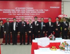Viện Nghiên cứu Nông nghiệp Yanmar tại Việt Nam đi vào hoạt động