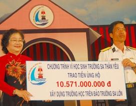 Trao hơn 10 tỉ đồng để huyện Trường Sa xây trường học ở đảo