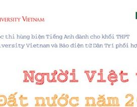 """Danh sách 60 thí sinh vào vòng 2 cuộc thi """"Thử thách BUV - Người Việt trẻ và đất nước năm 2020"""""""