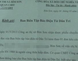 Công an thị xã Bỉm Sơn điều tra nghi án hiếp dâm
