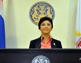 Thủ tướng Thái Lan bị điều tra tham nhũng