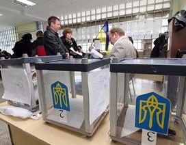 Giá vàng thế giới dõi theo kết quả bầu cử Ukraine