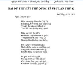 Thú vị bức thư UPU viết bằng... thơ