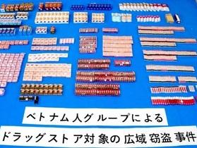 Nhật Bản xét xử người Việt trong đường dây trộm cắp 114.000 USD hàng hóa