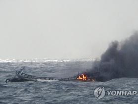 Hàn Quốc: Cháy tàu gần đảo Jeju, 6 người Việt mất tích