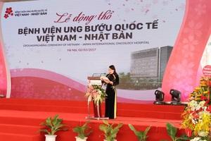 Hà Nội: Bệnh viện ung bướu chuẩn quốc tế chính thức động thổ - 1
