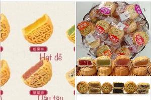 Bánh trung thu nội địa Trung Quốc 2.000 đồng/cái, đến mùa lại ngập tràn mạng xã hội - 3