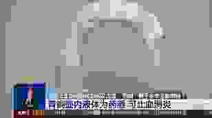 Tìm thấy bình đựng rượu thuốc 2.000 năm tuổi trong ngôi mộ cổ