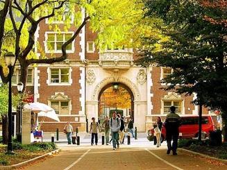Top 10 trường Đại học sáng tạo nhất thế giới năm 2017