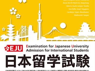 Thông tin về Kỳ thi Du học Nhật Bản (EJU) đợt 1 năm 2019 và học bổng của tổ chức JASSO