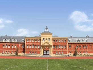 Trung Quốc: Trường quốc tế sẽ phải quay số để tuyển học sinh