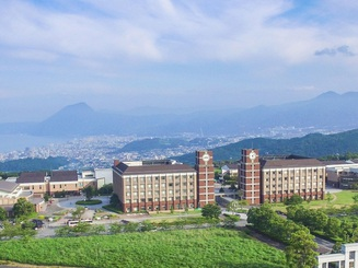 Cơ hội du học bằng tiếng Anh tại Nhật Bản với học bổng toàn phần