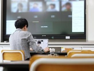 Lần đầu tiên Hàn Quốc khai giảng năm học mới bằng hình thức online