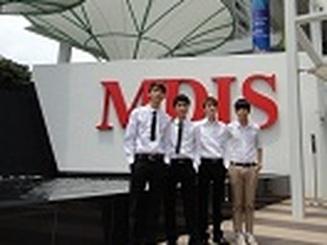 MDIS Singapore - Sự lựa chọn của sinh viên quốc tế từ 74 quốc gia